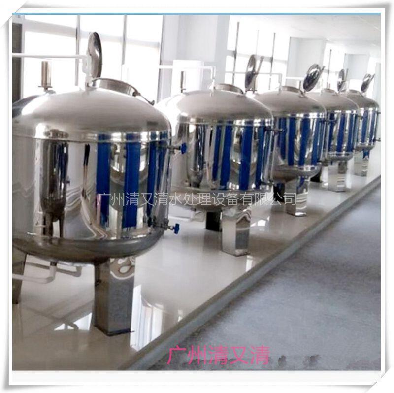 阳东县食品级无菌水箱 3000L化妆品暂存罐 药水化学品储罐广州清又清制造