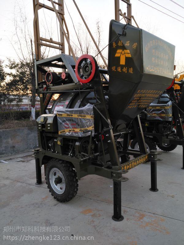 台州郑科320自动升节上料混凝土搅拌机操控注意事项