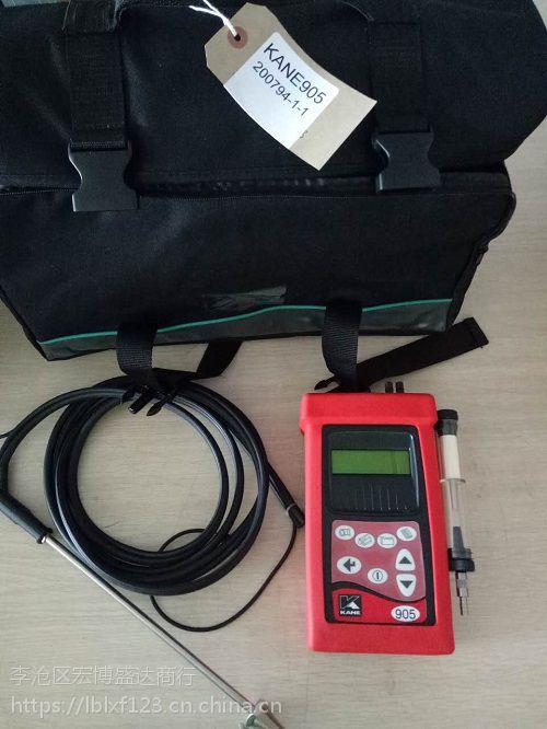 KANE905手持式四组分烟气测量仪英国凯恩进口仪器