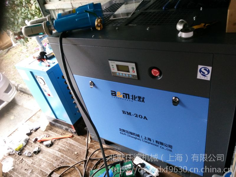 解决的复合物圣诞节二级螺杆空压机北默BM-75永磁变频螺杆压机