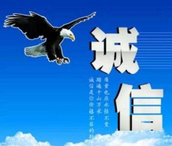 http://himg.china.cn/0/4_926_237800_354_300.jpg