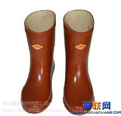 建阳防滑绝缘鞋,绝缘安全鞋(橡胶底),