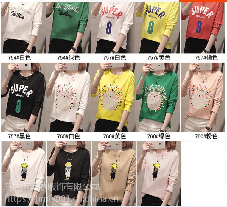 夏季短袖的衣服你们都在哪里进货的好广州批发市场在哪里女装短袖T恤在哪里拿货哪里有厂家直销的服装批发