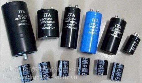 光明电容器-电解电容器生产厂家-螺栓电容器-牛角电解电容-深圳日田电容器