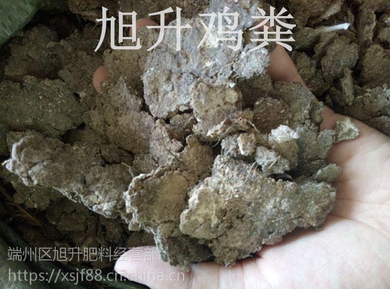 江西赣州纯干无杂质鸡粪有机肥,赣州纯干鸡粪肥多少钱一吨人畜粪便