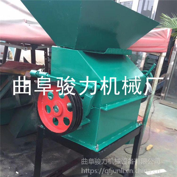 优质电动切碎机 多功能花生米破碎机厂家 新型粮食加工扎胚机 骏力畅销