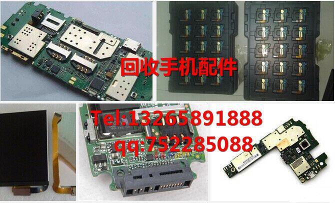http://himg.china.cn/0/4_926_241896_670_406.jpg