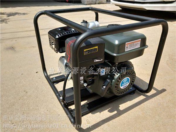 果园用小型抽水泵 高扬程灌溉抽水泵