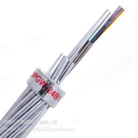 OPGW-12B1-55,OPGW-55,OPGW光缆厂家