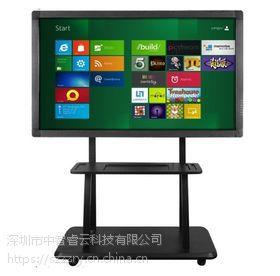 65寸教学一体机 壁挂|电视电脑多媒体教学设备一体机电子交互式白板