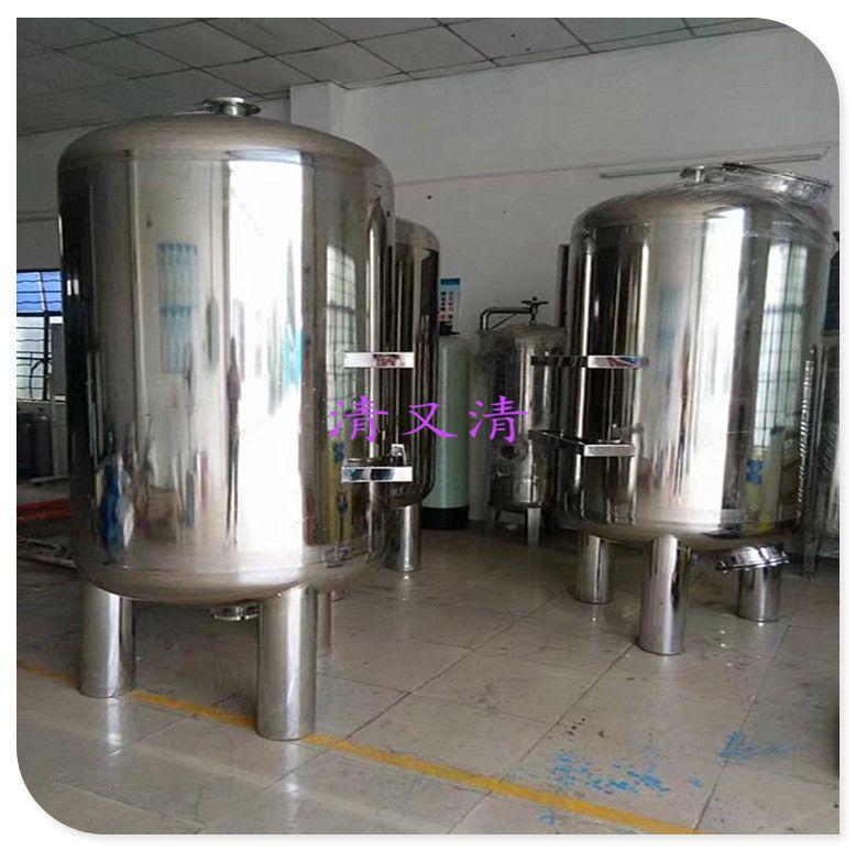 清又清活性炭过滤器加工厂定制大规格预处理碳钢衬胶活性炭过滤器