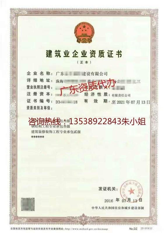 http://himg.china.cn/0/4_927_231102_566_800.jpg