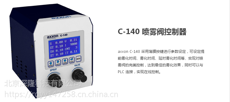 北京自动涂胶机 深隆STT1028 自动涂胶机 涂胶机器人 汽车玻璃涂胶生产线