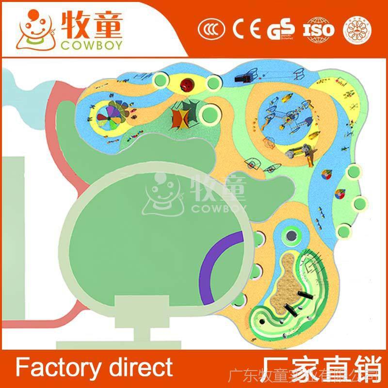 广州牧童户外大型儿童游乐设备定制 大型室外儿童乐园设计装修