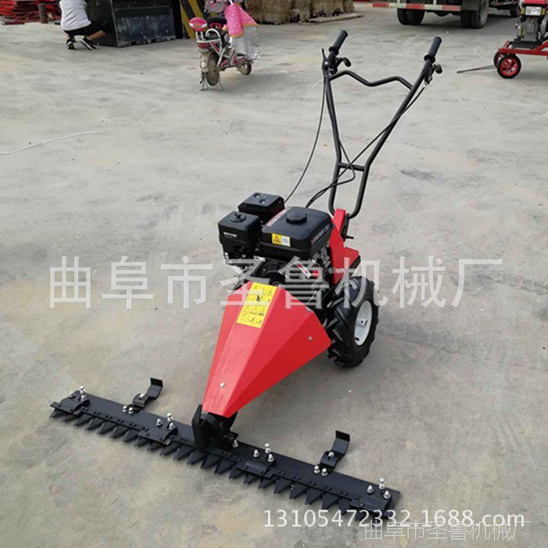 圣鲁汽油剪草机 自走式草坪修剪机 大功率除草机