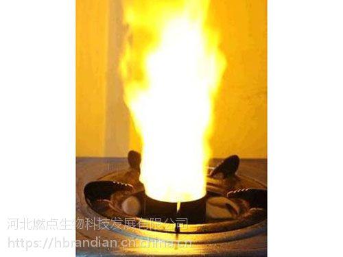 燃点碳氢油新型燃料 燃点碳氢油在家生产