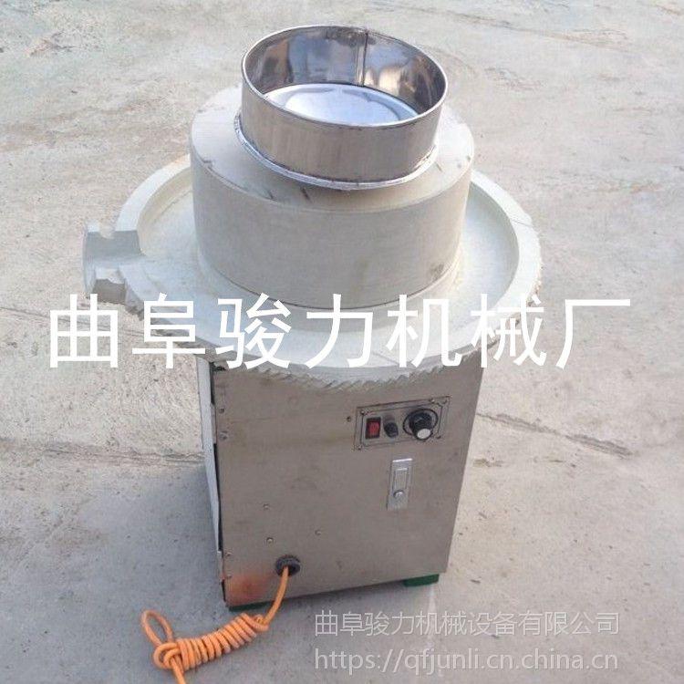 高效节能型麻汁肠粉石磨机 电动磨豆浆机 骏力促销 想要石磨机