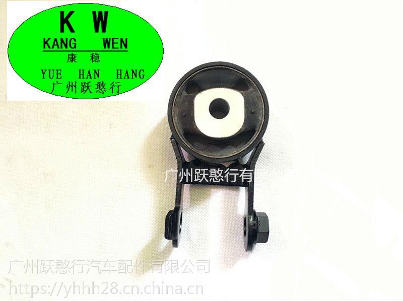 12363-0M040 12363-0T010 厂家直销汽摩配件汽车配件发动机吊杆 加工定