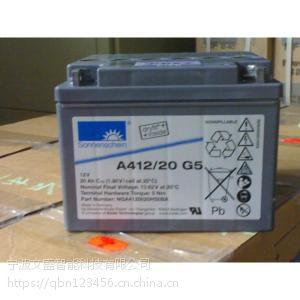 永康德国阳光胶体蓄电池经销商A602/750太阳能动力配套
