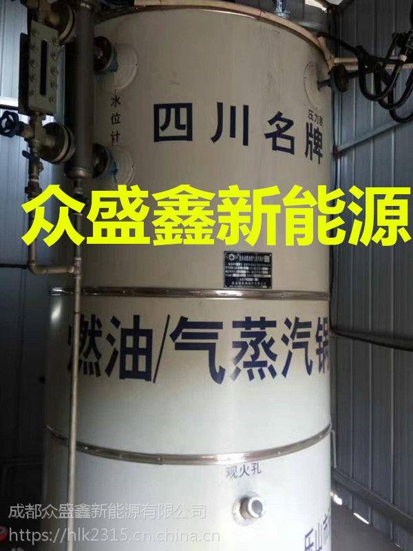 众盛鑫专业研发新能源醇基燃料生物柴油技术全面合作,基本投资1-5万元,见效快!