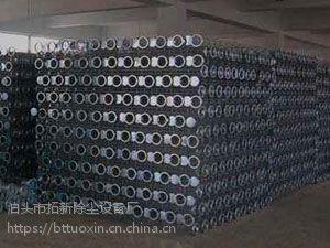 碳钢骨架 有机硅骨架 布袋袋笼
