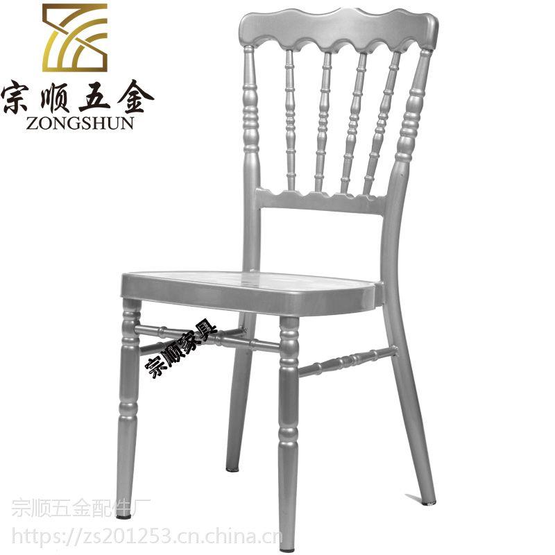 厂家直销新款竹节椅金属古堡椅拿破仑椅铝合金欧式椅子城堡椅子