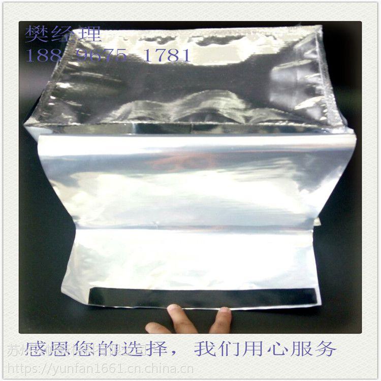 吴江铝箔立体袋厂家 铝箔防潮立体袋厂家 出口防潮