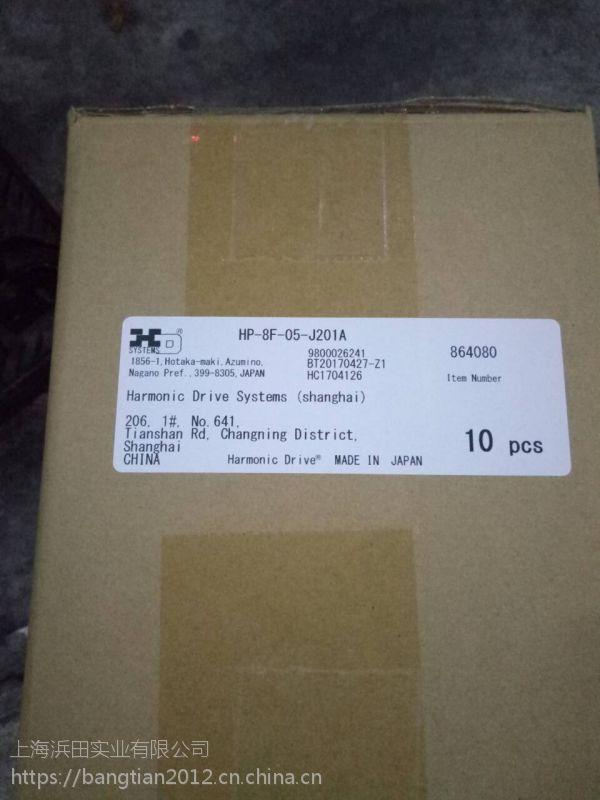 哈默纳科滚刀单元谐波齿轮箱SHG-40-100-2UJ