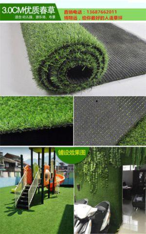 【经验谈如何正确购买】 无毒人造草坪仿真草坪 无毒