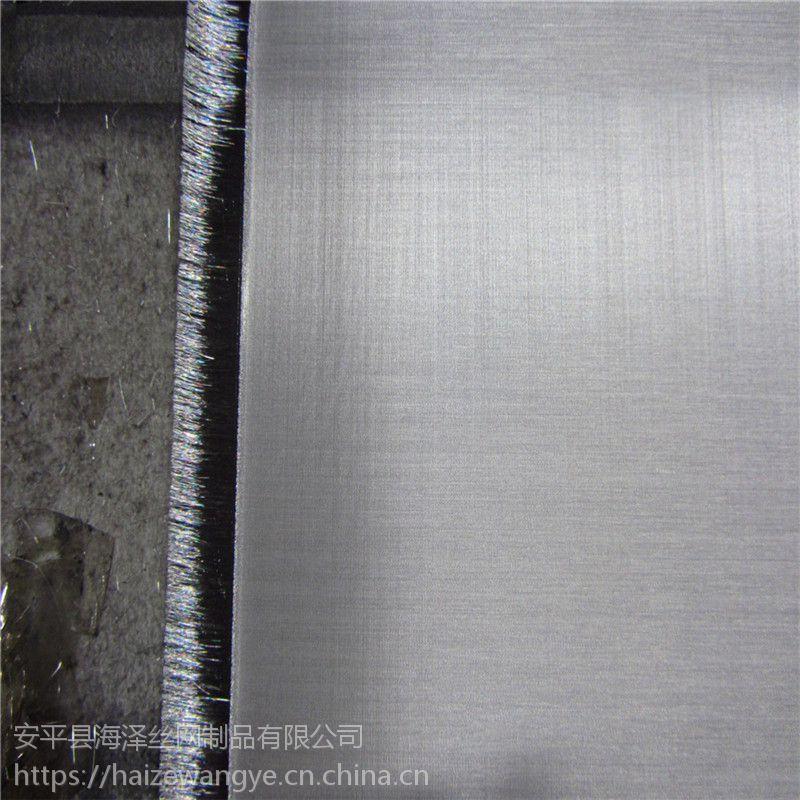 长期销售平纹编织宽幅网 楔形筛板 超薄滤水筛网片 不锈钢六角孔网