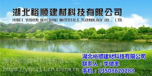 裕顺建材(在线咨询),郑州砂浆添加剂,砂浆添加剂总厂