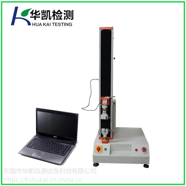上海华凯HK-306医疗包装拉力试验机厂家 价格