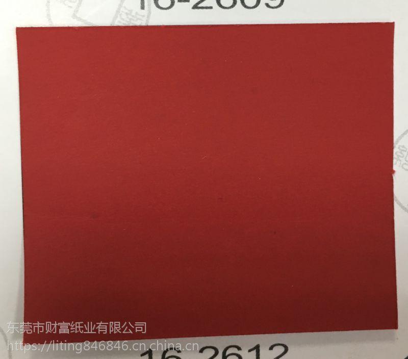 厂家直销 高档触感纸系列 首饰盒 戒指盒 礼品包装 书皮 包装袋