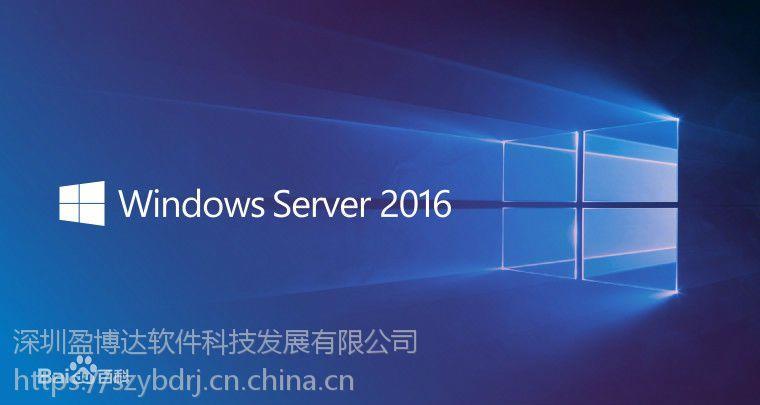 正版win10微软正版系统 多语言 嵌入式