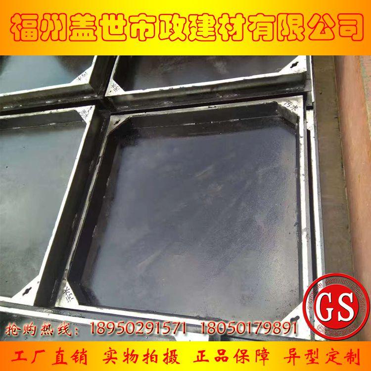 福州不锈钢焊接井盖厂家电话|福州不锈钢焊边井盖规格