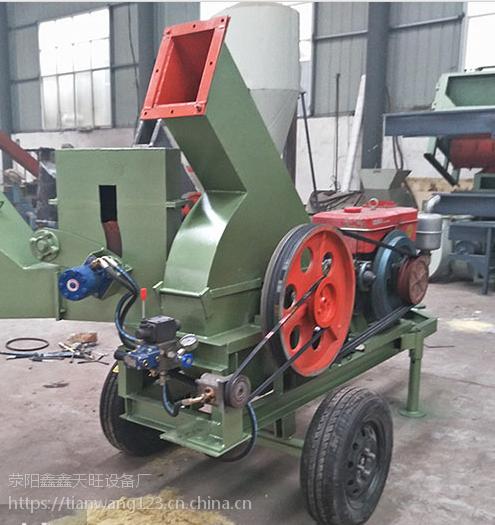 宜城鑫旺800高效盘式木材削片机经济耐用