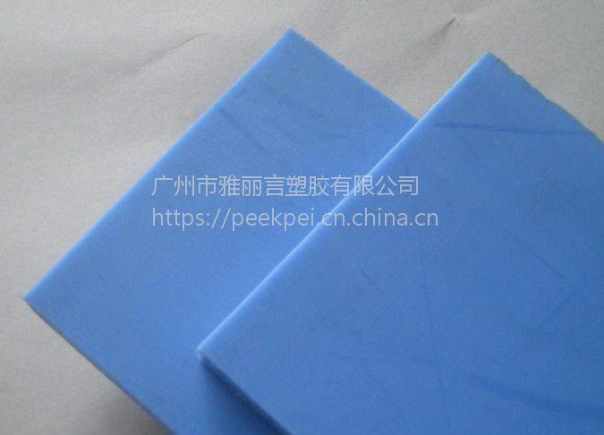 聚酰胺板,防静电聚酰胺板,进口聚酰胺板批发