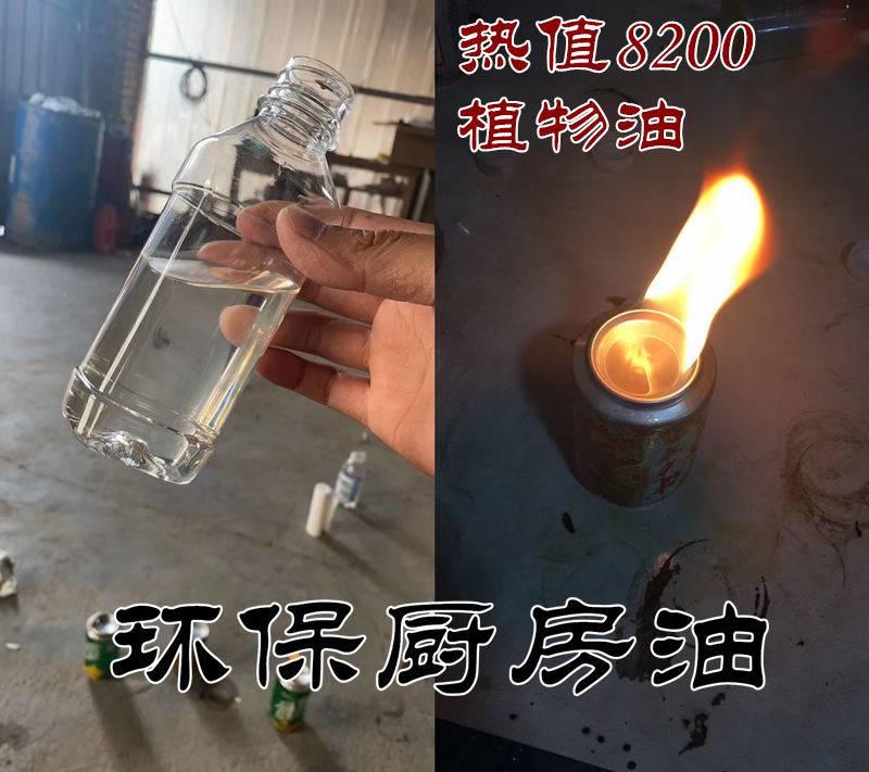 青海西宁常年生产供应【搅拌站专用热喷烧火油】【黑色黏稠热值8000-9000】【价格不到2000元】