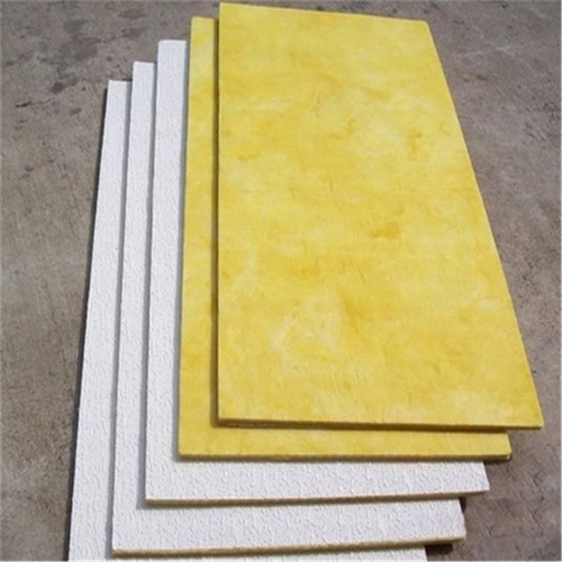批发彩色玻璃棉 3公分耐高温玻璃棉板