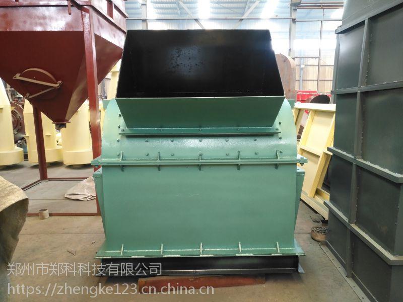 台州郑科500型果壳粉碎机使用面广