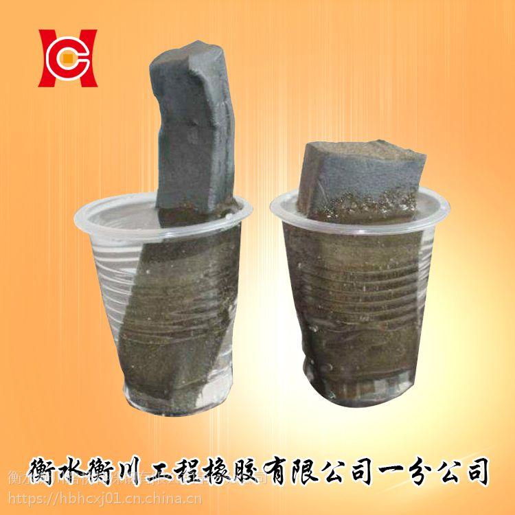 河北双九厂家供应腻子止水条 天然橡胶止水条
