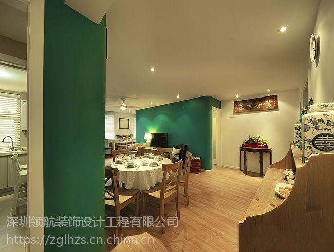 深圳装修领航装饰家装工程设计案例现代美式福明新村