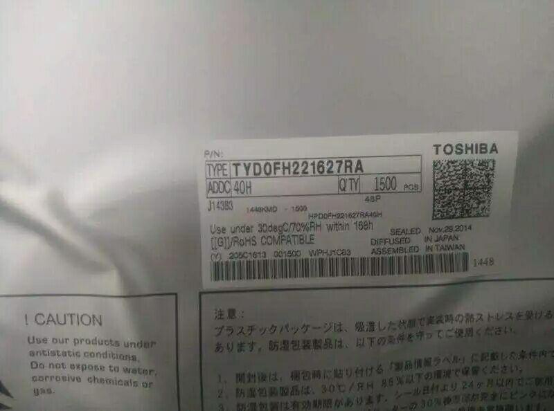 市场收购回收三星字库SKKT460/22EH4