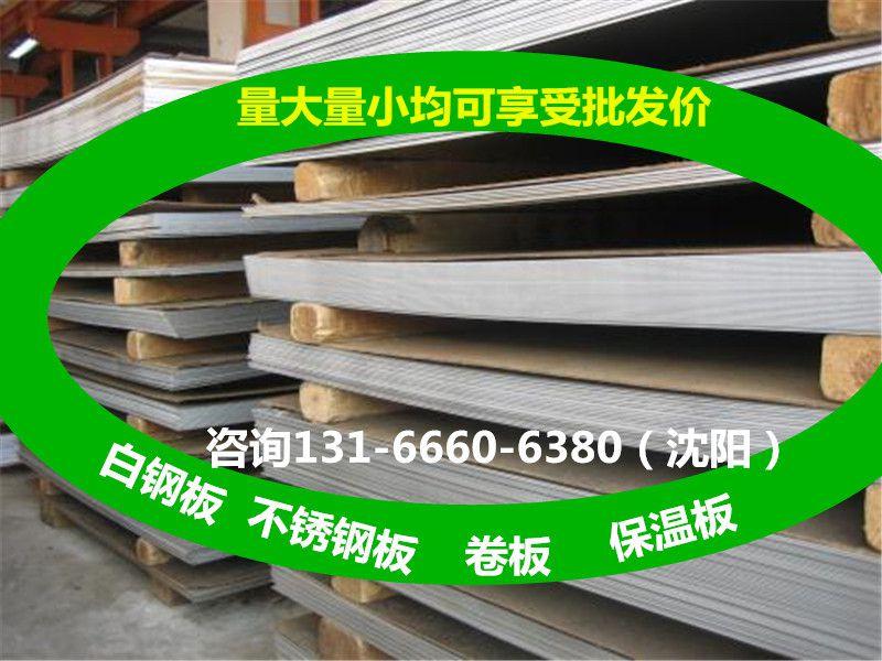 http://himg.china.cn/0/4_928_240908_800_600.jpg