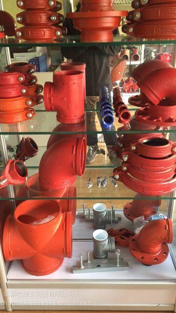 安徽淮北市球磨铸铁沟槽管件厂家生产