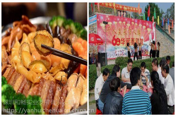 惠州市年会餐饮订餐旺和顺招牌大盆菜自助餐