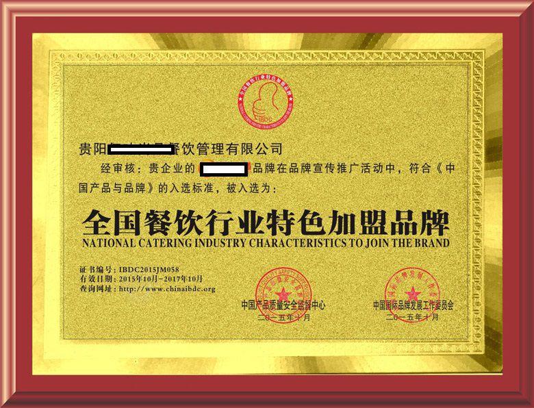 http://himg.china.cn/0/4_929_1041905_780_596.jpg