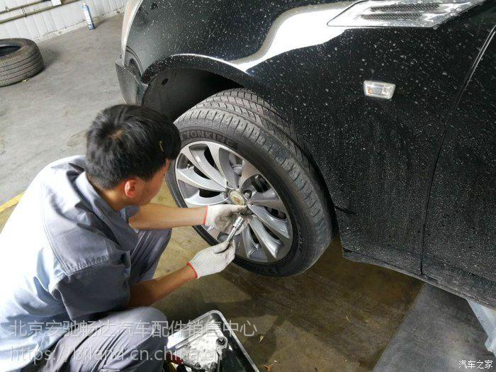 北京朝阳区专修凯迪拉克CTS刹车异响服务中心