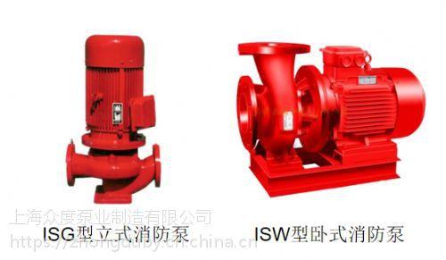 云南消防泵 XBD6.0/20G-HY 22KW 泡沫消防泵 不阻塞