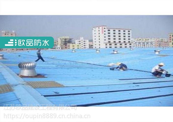 金属屋面防水系统|金属屋面防水专家|金属屋面防水方案|金属屋面防水维修